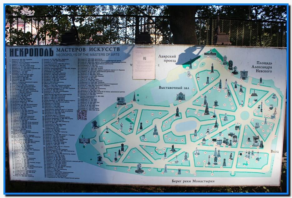 План-схема Тихвинского